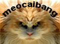 meocaibang