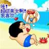 tungsin_tpg